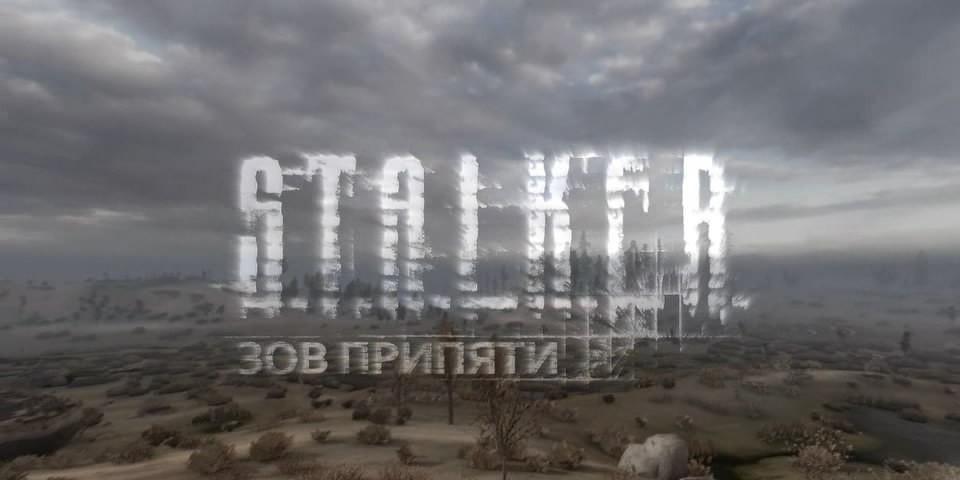 Предлагаем вашему вниманию первый официальный видеоролик проекта S.T